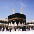 Makkah Most Sacred Place For Muslims