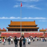 Tiananmen Square A Large Square in Beijing, China