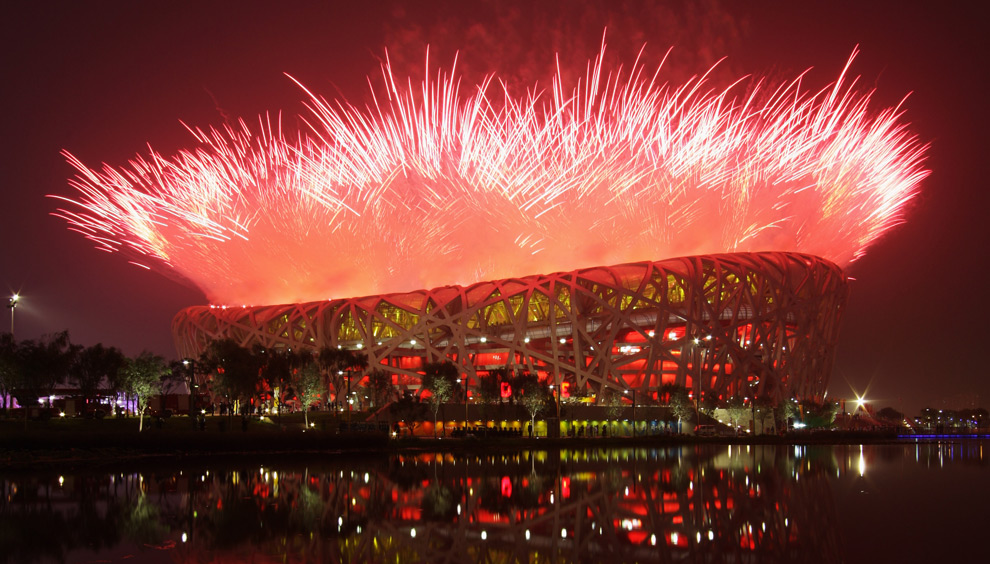 Beijing National Stadium (9)