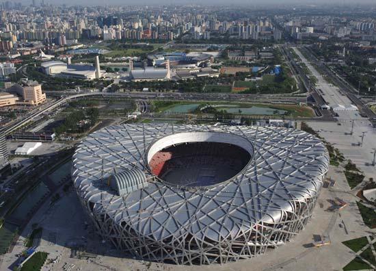 Beijing National Stadium Beijing China Travel Featured