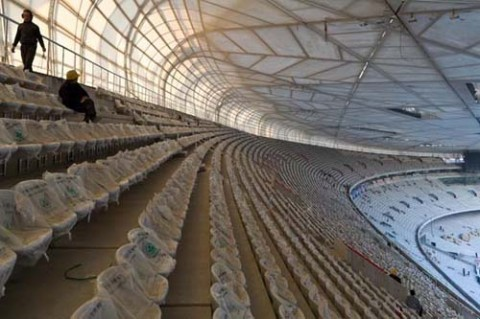 Beijing National Stadium (3)