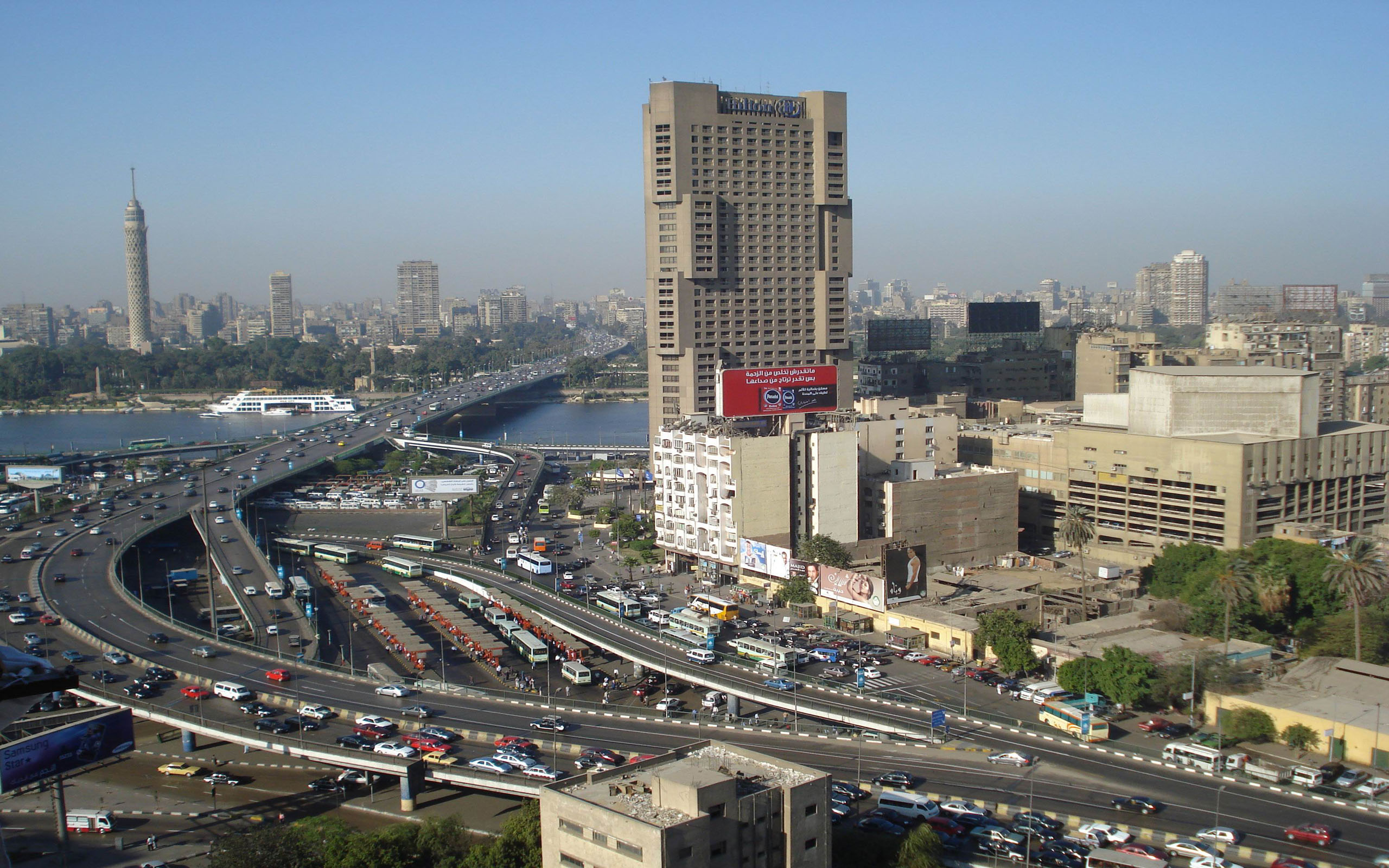 Cairo Egypt  City new picture : Cairo The Capital Of Egypt | Travel Featured
